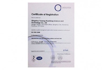 质量体系认证证书(英文版)